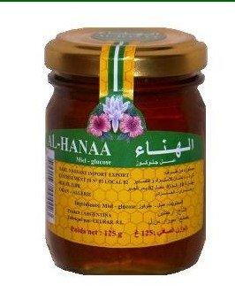 عسل الجلوكوز- إستخدامات عسل الجلوكوز -كيفية إستخدام عسل الجلوكوز فى الحلويات الشرقية - البسبوسة