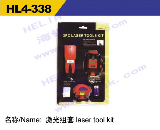 Refilling Laser Toner Cartridges. laser tool kit