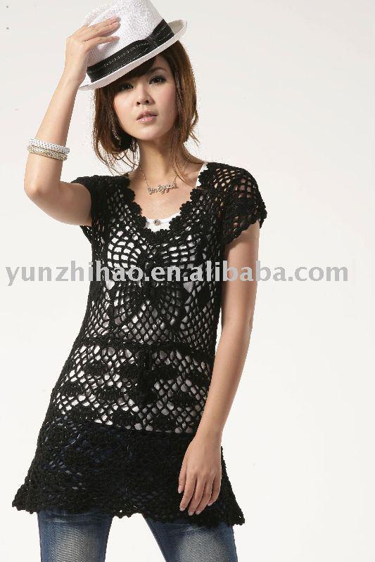 Shantou City Chenghai District Yunhao Clothing Knitting Factory
