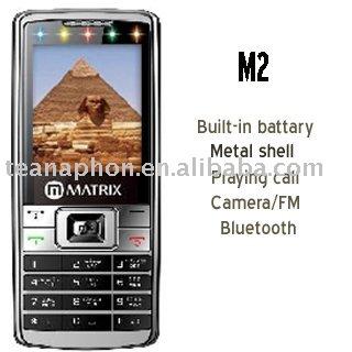 MATRIX M2 dual sim dual standby GSM Music Mobile Phone