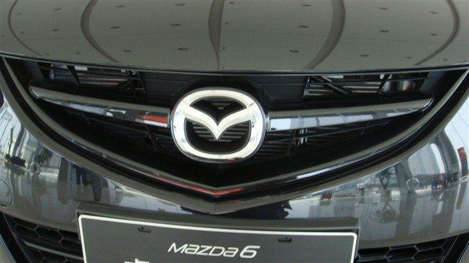 Mazda6 Grill