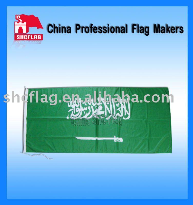 флаг аравии