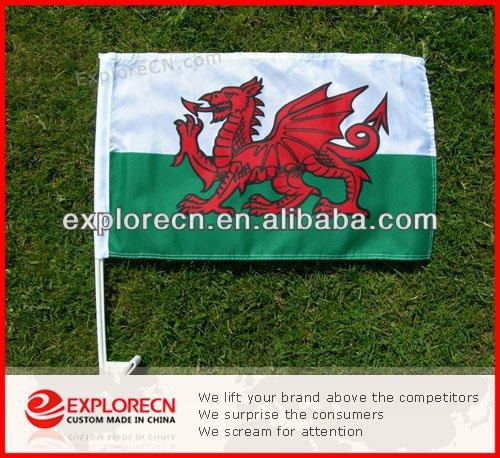 флаг дракона