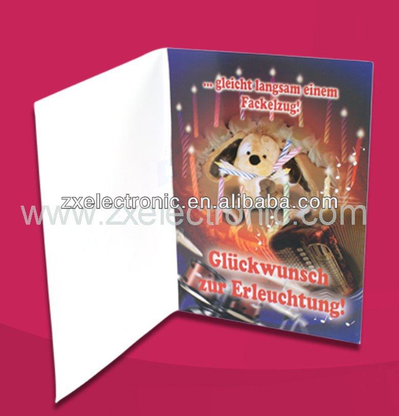 Электронные виртуальные открытки открытки с 8 марта