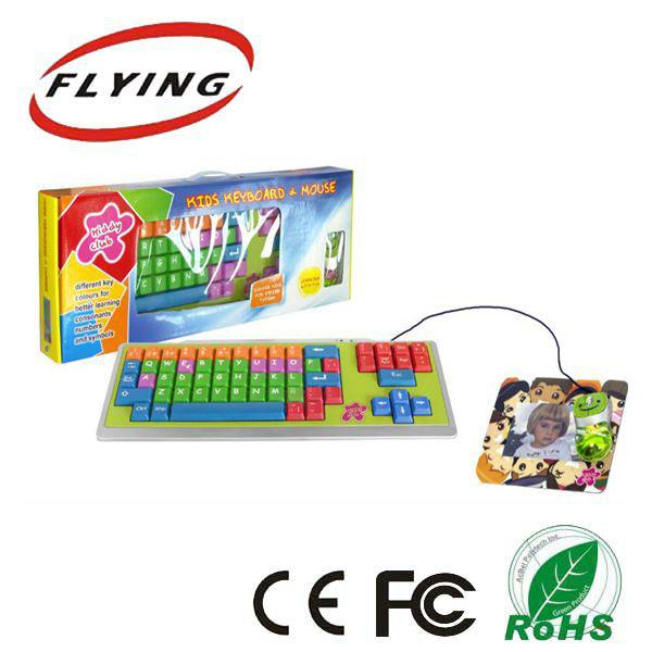 لوحة المفاتيح شعبية للاطفال