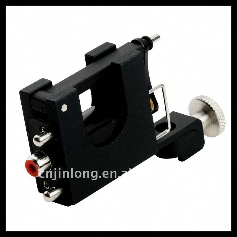 best rotary machine for shading