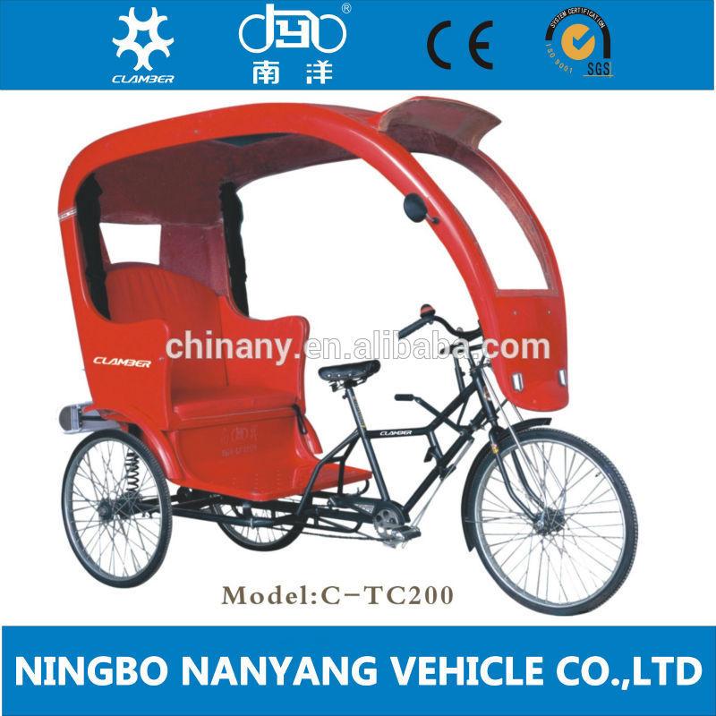 http://img.alibaba.com/photo/50678172/Rickshaw.jpg
