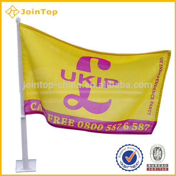 флаг на автомобиль