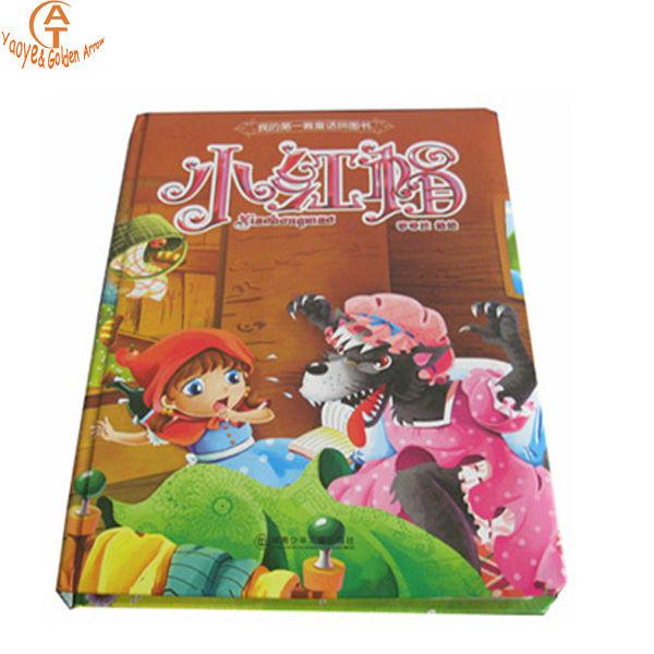 Colorbrightlychildrenenglishstorybookchildrenstoryboxpre