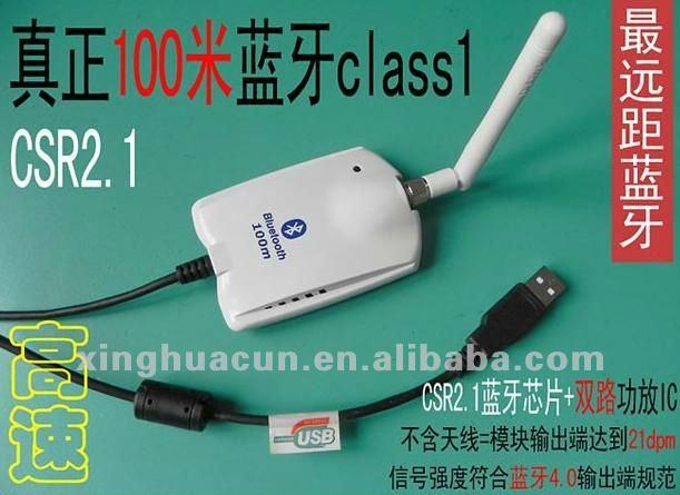 [Image: USB_BLUETOOTH_DONGLE_100M_Class1.jpg]