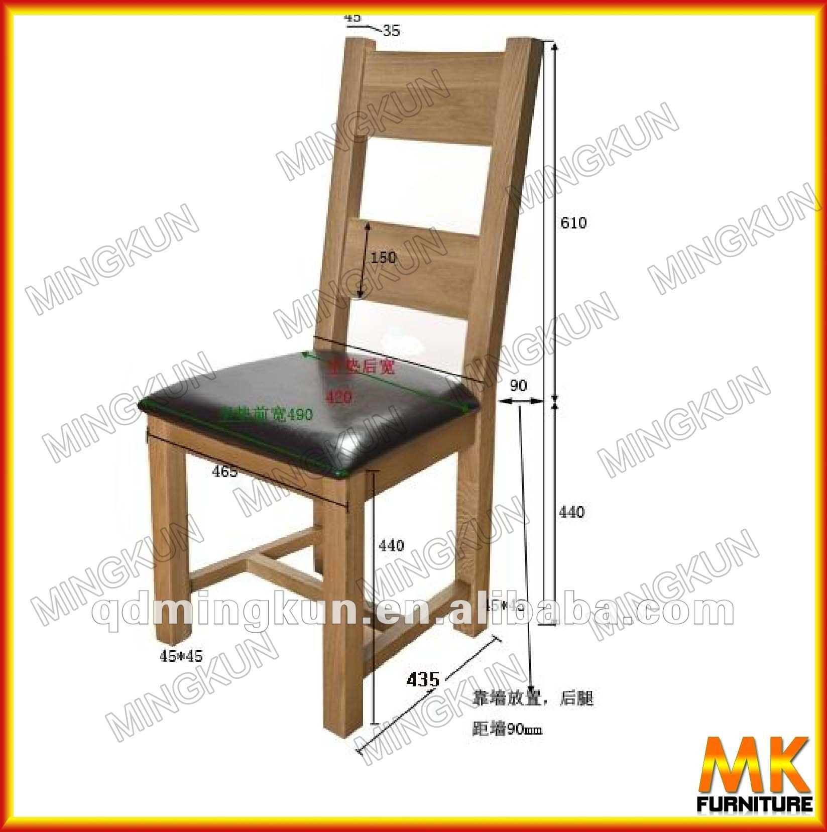 Madeira maciça cadeira de couro / cozinha móveis de sala Mesas de  #C3A908 1647x1657