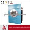 Maquina de lavar e secar roupa industrial