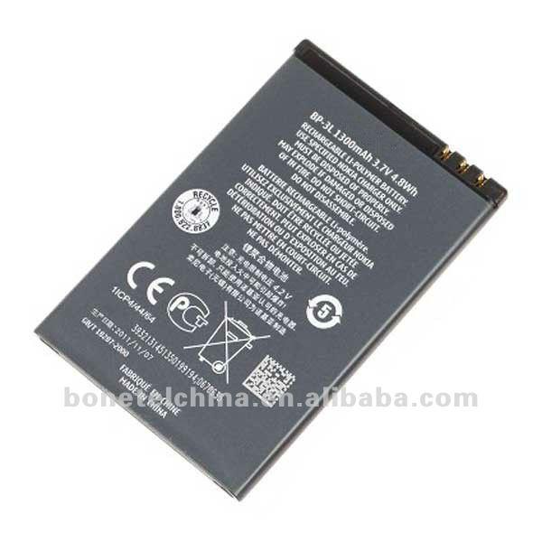 драйвера для кабеля nokia lumia 710 скачать