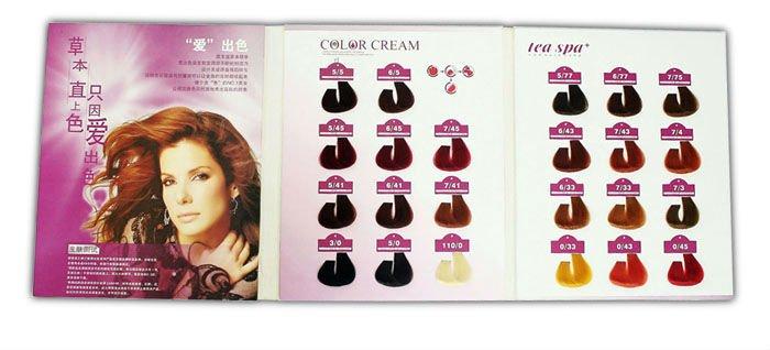Dikson hair colour chart hairstylegalleriescom of dikson for Cartella colori dikson