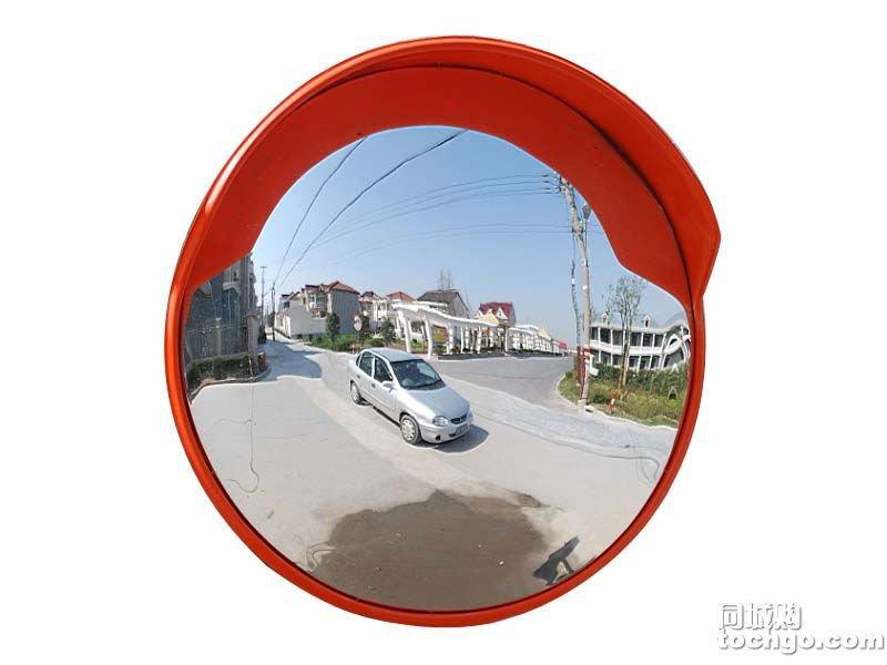 Miroir convexe de pc miroir convexe id du produit for Miroir convexe achat