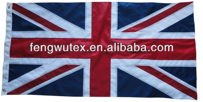 вышитый флаг