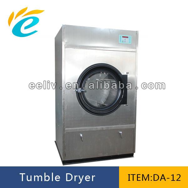 Hotel In Tumble Dryer ~ محل غسيل الملابس وفندق ومدرسة نشافة معدات المغاسل التجارية