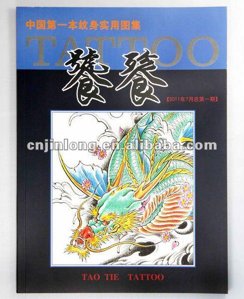 Татуировки на листе