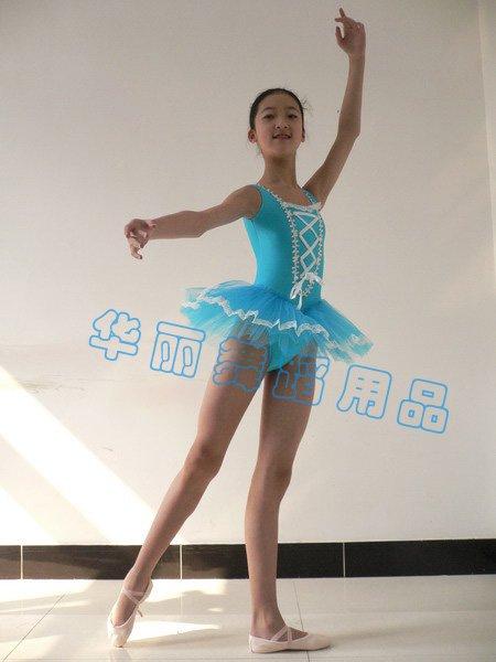 pod-yubkoy-balerini-video