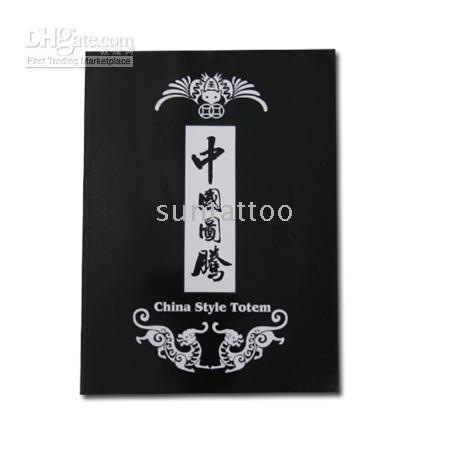 flash tattoo book tattoo magazine China Style Totem popular design tattoo