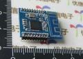 NRF24LE1 wireless transmission module NRF24L01 +51 MCU single chip