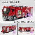 Car model toys full alloy fire engine police car fire truck