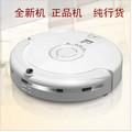robotic vacuum cleaner Robot kv8 xr210c intelligent vacuum cleaner fully-automatic household