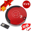 robotic vacuum cleaner Sweeper kv8 xr210c robot fully-automatic home smart robot vacuum cleaner