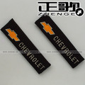 Chevrolet CHEVROLET car logo safety belt cover
