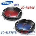 wireless vacuum cleaner For samsung wireless intelligent vacuum cleaner vacuum cleaner vc-rm84v b wireless clean machine