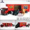 Scania giant animal transport vehicle gift box alloy car model