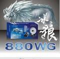 Free shipping 2011 new factory price 8187L 8000mW 58dbi chpset high power wifi-world ice wolf wireless usb adapter wifi adapter