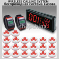 1 set Restaurant coffee LED Display Wireless Table Waiter Service Call Calling Paging System w 2 watch + 20pcs Button AT-128E220