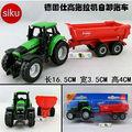4 siku tractor trailer delicate baby alloy car model