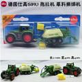 4 siku tractor focusses bundling machine alloy car model toy car gift box
