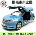 Buick riviera concept car sound and light alloy car models door WARRIOR toy car