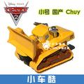 Domestic WARRIOR alloy car toy model bulldozer chuy Small