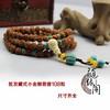 8mmdiy tibetan small king kong bodhi son of beads 108 bracelet Free Shipping