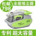 Vacuum cleaner household wet and dry water filtration vacuum cleaner