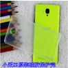 freeshipping hard case DIY case for xiaocai X9 MTK6589 mobile phone 100% suitable case