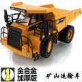 Free shipping Huayi transport truck large dump truck alloy engineering car model 432