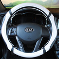 Pu car steering wheel cover granule touch massage steering wheel cover auto supplies gift