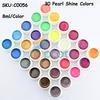 30 Pearl Shine Colors UV Gel 8ml Nail Deluxe Set Dropshipping [Retail] SKU:C0056