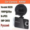 Highscreen Original Mini Car DVR K6000 Novatek Chipset 1920*1080P Full HD Car Camera Video Recorder With Motion Sensor G-Sensor