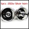 Car speaker Silver Security systems motorcycle siren alarm police car siren Stainless steel speaker siver 200W