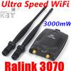 Password Cracking Beini Free Internet Long Range 3000mW Dual Wifi Antenna USB Wifi Adapter Decoder Ralink 3070 Blueway BT-N9100