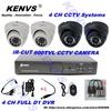 900TVL 4CH CCTV Security Camera System 900TVL Outdoor Day Night IR Camera 4CH D1 DVR DIY Kit Color Video Surveillance System