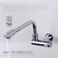 House Gift High Quality Copper Wall Mounted Single Cold Water Taps with 360 degree Nozzel and Swivel Spout Multifunctional