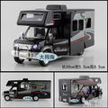 Sound and light alloy car models assembly toy rv travel luxury bus