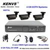 900TVL Outdoor Day Night 4CH CCTV Security Camera System 900TVL 4CH D1 DVR IR Camera DIY Kit Color Video Surveillance System